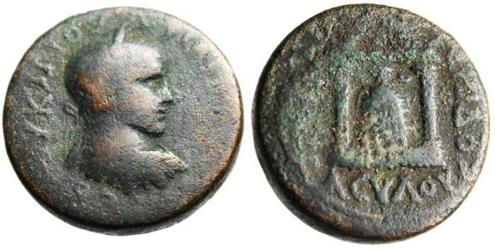 "Ancient Coins - Philip I AE25 Pamphylia, Perga ""Statue of Artemis in Temple"""