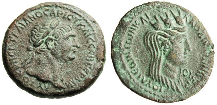 "Ancient Coins - Trajan AE27 ""Veiled Head of Tyche"" Syria Laodicea ad Mare Choice EF"