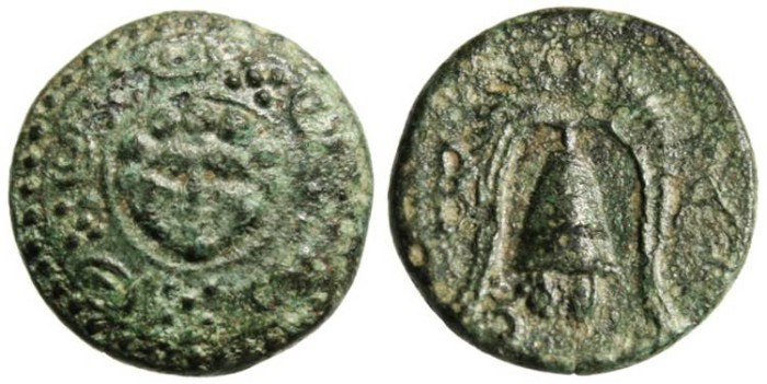 "Ancient Coins - Macedonian Kingdom The Interregnum ""Gorgon Facing on Shield & Helmet"""