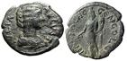 "Ancient Coins - Julia Domna AE23 ""Tyche With Branch & Cornucopiae"" Pisidia Antioch"