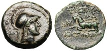 "Ancient Coins - Cilicia Aigai (Aigeai) AE18 ""Athena & Goat"" SCARCE EF Attractive Green Patina"