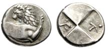 "Ancient Coins - Thrace, Chersonesos AR Hemidrachm ""Forepart Lion & Lizard in Incuse Square"""