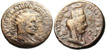 "Ancient Coins - Philip I AE31 ""Bust of Tyche' Syria Antioch BMC 526"