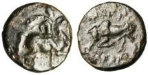 """Ancient Coins - Ionia, Magnesia ad Maeadrum AE14 """"Horseman & Bull"""""""
