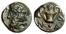 "Ancient Coins - Cyclades, Naxos AE10 ""Dionysos Left & Kantharos, Grapes & Leaves"" Rare EF"