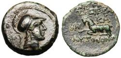 "Ancient Coins - Cilicia Aigai (Aigeai) AE18 ""Athena & Goat"" SCARCE EF Attractive Green Patina"