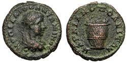 "Ancient Coins - Diadumenian AE17 of Markianopolis ""Basket Containing Fruits"" Very Rare"