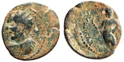 "Ancient Coins - Valerian I ? AE23 of Damascus ""Mysterious Figure, Curved Sword"" Extremely Rare"