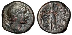 "Ancient Coins - Bruttium, Rhegion AE22 Obol ""Artemis & Apollo, Bird"" Rare"