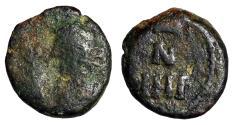 "Ancient Coins - Vandals, Municipal Coinage of Carthage ""N IIII"" 4 Nummi 11mm 523-533 AD"