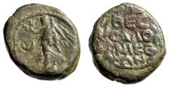 "Ancient Coins - Macedonia, Thessalonica Pseudo-Autonomous Issue ""Nike, Crescent & Ethnic"" Rare"