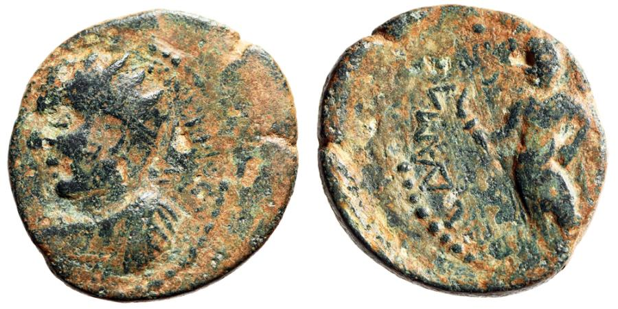 """Ancient Coins - Valerian I ? AE23 of Damascus """"Mysterious Figure, Curved Sword"""" Extremely Rare"""