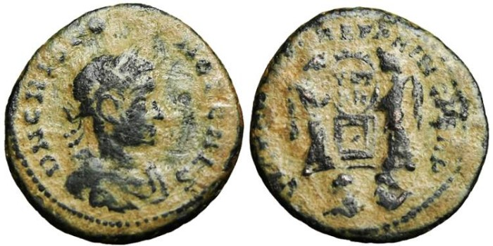 """Ancient Coins - Crispus, AE3 """"Victories"""" Rare Captives in Exergue Lyons RIC 83"""