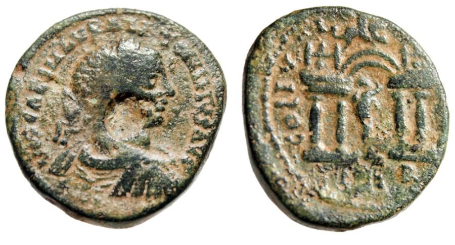 """Ancient Coins - Elagabalus AE25 Phoenicia Berytos """"Satyr Marsyas in Temple"""" 218-222 AD nVF"""