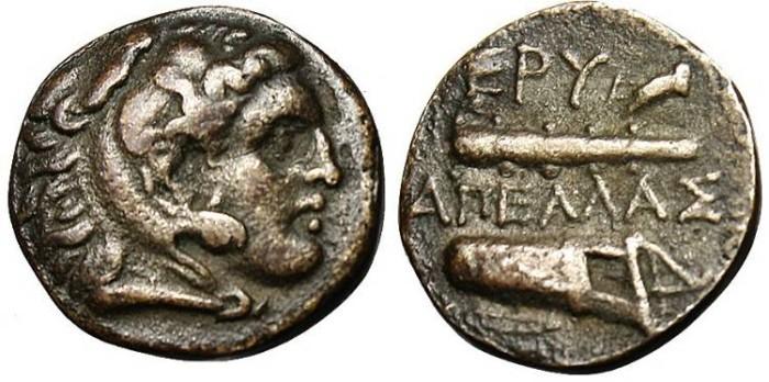 "Ancient Coins - Ionia, Erythrae AR Drachm ""Bowcase & Club"" Rhodian Standard Rare 387-300 BC"