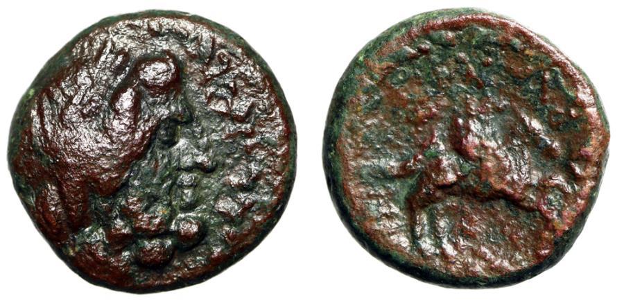 """Ancient Coins - Sicily, Morgantina AE13 """"Jupiter Portrait & Pegasus Flying"""" aVF Rare"""