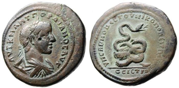 "Ancient Coins - Gordian III AE29 ""Coiled Serpent"" Moesia, Nicopolis ad Istrum Good VF"