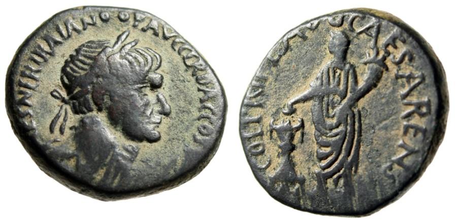 "Ancient Coins - Trajan AE25 ""Emperor, Togate, Sacrificing at Altar"" Samaria Caesarea Maritima VF"
