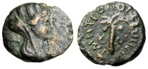 """Ancient Coins - Phoenicia, Tyre Pseudo-Autonomous Issue """"Turreted Tyche & Palm Tree"""""""