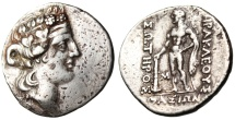 "Ancient Coins - Thrace Thasos Silver Tetradrachm ""Dionysos & Herakles With Club"" VF"
