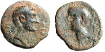 "Ancient Coins - Octavian (Augustus) AE22 ""Bust of Zenodorus"" Syria, Chalkis VF"