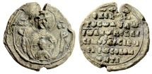 "Ancient Coins - Byzantine Lead (PB) Seal 11th Century AD ""Theotokos (Virgin Mary) Child Christ"" aEF"