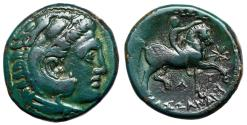 "Ancient Coins - Kassander, King of Macedonia AE20 ""Herakles & Horse Rider, T"" Good VF Beautiful"