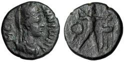 """Ancient Coins - Messenia Messene Pseudo-Autonomous Isssue """"Messene Zeus Ithomatas"""" Very Rare VF"""
