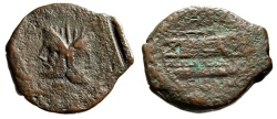 "Ancient Coins - D Junius LF Silanus AE As ""Janus & Prow"" Rome 91BC Scarce"