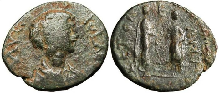"Ancient Coins - Julia Domna, AE25 ""Caracalla & Geta Clasping Hands"" Syria Heliopolis Rare"