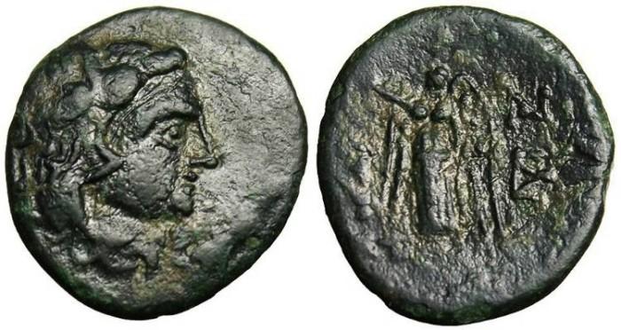"Ancient Coins - Thrace, Lysimachia AE18 ""Hercules & Nike"" nEF"