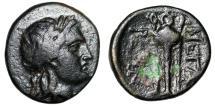"Ancient Coins - Megaris, Megara AE17 ""Apollo & Tripod"" 1st Century BC"