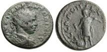 """Ancient Coins - Elagabalus AE24 """"Kabir (Kabeiros) Rhyton & Hammer"""" Macedon Thessalonica Scarce"""
