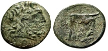 "Ancient Coins - Akarnania, Oiniadai (Oeniadae) AE23 ""Zeus & Man Headed Bull River god Achelous"""