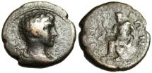 "Ancient Coins - Thrace Ainos AE19 (After Alexander III) ""Hermes Seated on Throne"" Very Rare"