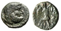 """Ancient Coins - Sicily, Solus AE14 """"Poseidon, Trident & Warrior With Shield & Spear"""" Rare"""