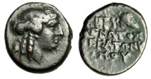 "Ancient Coins - Ionia, Erythrai AE16 ""Dionysos & Grapes"" Gnotos Son of Hekatonymos Magistrate VF"