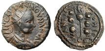 "Ancient Coins - Valerian I AE21 Pisidia, Antioch ""Vexillium Between Two Standards"" Good VF"