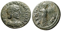 """Ancient Coins - Tranquillina AE23 """"Athena With Spear & Shield"""" Aeolis Kyme Very Rare"""