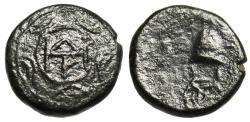 "Ancient Coins - Demetrios Poliorketes AE13 ""Monogram in Shield & Helmet"" Rare"