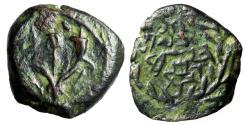 "Ancient Coins - Judea, Hasmonean Kingdom: John Hyrcanus AE Prutah ""Cornucopiae & Legends"" VF"