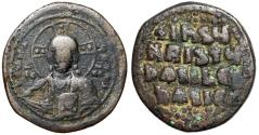 Ancient Coins - Time of Basil II & Constantine VIII Anonymous Christ Follis Circa 975-1025 AD