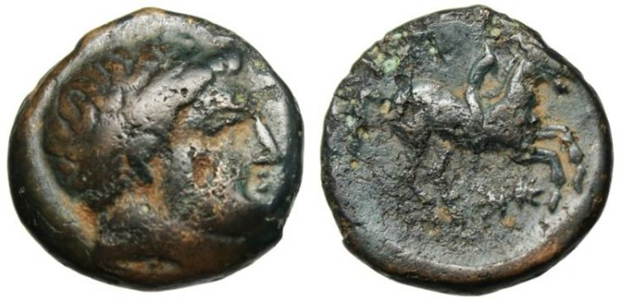 "Ancient Coins - Philip II AE17 ""Youth on Horse Thunderbolt"" Macedonian Mint 359-336 BC Good Fine"