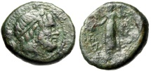 """Ancient Coins - Sicily, Syracuse AE23 Under Roman Rule """"Zeus & Isis Standing"""" Circa After 212 BC"""