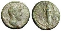 "Ancient Coins - Commodus AE As ""NOBILIT AVG Nobilitas"" Rome 186-187 AD RIC 509 Rare"