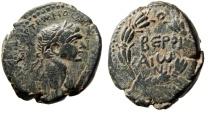 """Ancient Coins - Trajan AE27 """"BEROI AIW N in Wreath"""" Syria Beroea Good VF"""