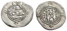 "Sassanian Kingdom: Xusro II AR Drachm ""Winged Crown & Fire Altar"" Good Fine"