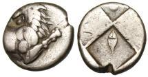 "Ancient Coins - Thrace, Cherronesos Silver Hemidrachm ""Forepart Lion & Incuse, Grain"" VF"