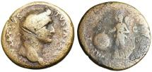 """Ancient Coins - Divus Augustus Dupondius """"Bust RIght & Victory Shield"""" Very Rare Restoration"""