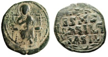 "Ancient Coins - Anonymous Byzantine Christ Follis ""Jesus Enthroned"" Sear 1836 Desert Patina"